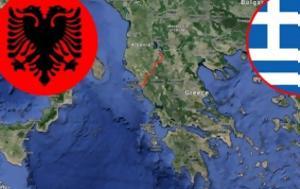 Ανησυχητική, Ελλάδα, Τον Ιούνιο, Μεγάλης Αλβανίας, anisychitiki, ellada, ton iounio, megalis alvanias