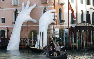 Μπιενάλε Βενετίας, Vive Arte Viva, bienale venetias, Vive Arte Viva