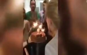 Σια Κοσιώνη, Πάρτι-έκπληξη, sia kosioni, parti-ekplixi