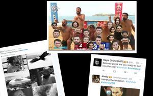 Survivor Έλληνες, Δείτε, ΑΠΙΣΤΕΥΤΕΣ Προκλήσεις, Τούρκων, Twitter, Ελληνοτουρκική Αναμέτρηση, Survivor ellines, deite, apistevtes prokliseis, tourkon, Twitter, ellinotourkiki anametrisi