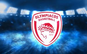 Οδηγίες, ΚΑΕ Ολυμπιακός, Κωνσταντινούπολης, odigies, kae olybiakos, konstantinoupolis