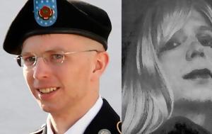 Αποφυλακίστηκε, WikiLeaks Τσέλσι Μάνινγκ, apofylakistike, WikiLeaks tselsi maningk