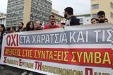 Μνημόνιο Τσίπρα,mnimonio tsipra