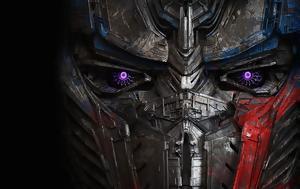 Γεμάτο, Transformers, Last Knight, gemato, Transformers, Last Knight