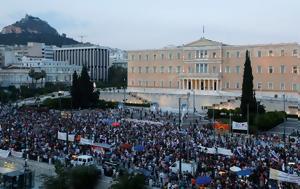 Nέα, Πέμπτη, Σύνταγμα, Nea, pebti, syntagma