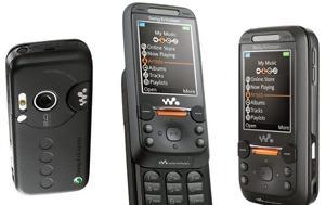 Σαν, Sony Ericsson, W850i W710i Z710i Z550i, M608c, san, Sony Ericsson, W850i W710i Z710i Z550i, M608c