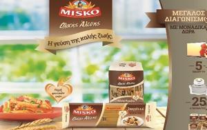 MISKO Ολικής Άλεσης, Καλοκαίρι, MISKO olikis alesis, kalokairi