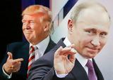 Νέες, Τραμπ- Ρωσίας, Ρόιτερς,nees, trab- rosias, roiters