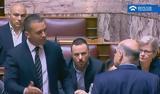 Γ Στασινόπουλος, Κασιδιάρη, Δένδια,g stasinopoulos, kasidiari, dendia