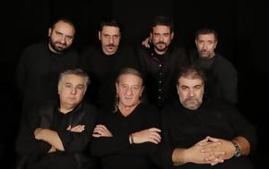 Άγαμοι Θύται, Σπύρος Παπαδόπουλος, Θεσσαλονίκη, agamoi thytai, spyros papadopoulos, thessaloniki