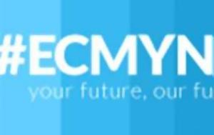 Ενημερωτική, ECMYNN- Enhancing Competences, Meet Young 's NEETs Needs, enimerotiki, ECMYNN- Enhancing Competences, Meet Young 's NEETs Needs