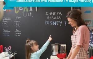 Vodafone TV, Disney
