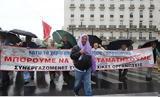 Σύνταγμα, Βροντερό,syntagma, vrontero