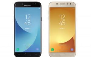 Galaxy J5, Galaxy J7 2017, Διέρρευσαν, Galaxy J5, Galaxy J7 2017, dierrefsan