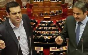 Σκληρή, Μητσοτάκη – Τσίπρα, skliri, mitsotaki – tsipra