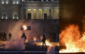 Ολοκληρώθηκαν, Βουλή, -Αναρχικοί, Αγνωστου Στρατιώτη [εικόνες], oloklirothikan, vouli, -anarchikoi, agnostou stratioti [eikones]