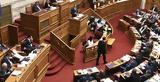 Ψηφίστηκε, 153, Βουλή,psifistike, 153, vouli