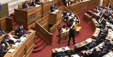 Έβαλαν, Ελλάδα, Υπερψηφίστηκε, [Βίντεο],evalan, ellada, yperpsifistike, [vinteo]