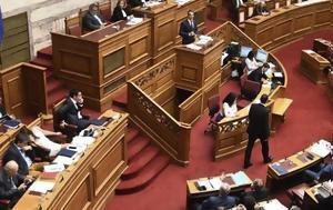 Έβαλαν, Ελλάδα, Υπερψηφίστηκε, [Βίντεο], evalan, ellada, yperpsifistike, [vinteo]