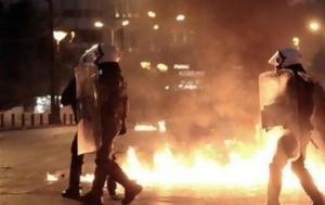 Επεισόδια Σύνταγμα, Μία, epeisodia syntagma, mia