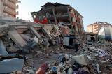 Θέμα, σεισμός, Κωνσταντινούπολη,thema, seismos, konstantinoupoli