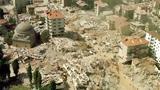 Ανησυχητική, Θέμα, -σεισμός, Κωνσταντινούπολη – Πού,anisychitiki, thema, -seismos, konstantinoupoli – pou