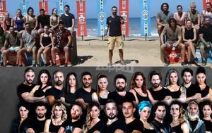 Survivor, Έλληνες, Τούρκους- Δείτε, Βίντεο0, Survivor, ellines, tourkous- deite, vinteo0