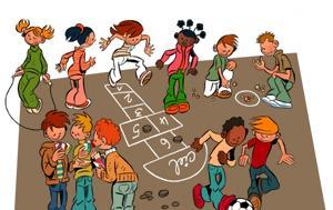 Παίζω, Μαθαίνω, Δημοτική Ενότητα Τριανδρίας, paizo, mathaino, dimotiki enotita triandrias
