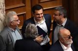 Τσίπρας, Τώρα,tsipras, tora