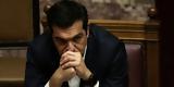 Τύπος, Τσίπρα,typos, tsipra