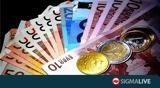 Το χρήμα… ανακουφίζει από τον πόνο!,