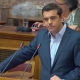Τσίπρας, Γενοκτονίας, Ποντίων,tsipras, genoktonias, pontion