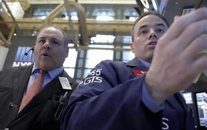 Σταθερά, Wall Street, stathera, Wall Street