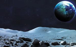 ΦΑΙΝΟΜΕΝΑ, Εξωγήινοι, Σελήνη, fainomena, exogiinoi, selini