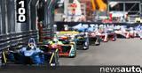 Formula E, Prix, Μονακό,Formula E, Prix, monako