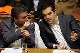Ηχηρή, Τσίπρα,ichiri, tsipra