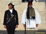Πόντιοι Εύζωνες, Σύνταγμα,pontioi evzones, syntagma