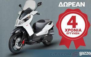 SYM Citycom S 300i