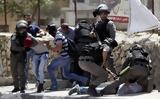 Δεκάδες, Παλαιστινίων, Ισραηλινών,dekades, palaistinion, israilinon
