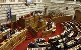 Ερώτηση, ΣΥΡΙΖΑ,erotisi, syriza