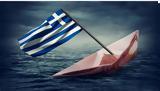 Ελληνικό, 3265,elliniko, 3265