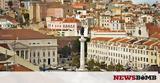 Πορτογαλία, Λισαβόνα,portogalia, lisavona