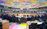 Χαμηλά, Eurogroup,chamila, Eurogroup