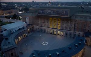 Κάννες 2017, The Square, Ρούμπεν Οστλουντ, Χρυσού Φοίνικα, kannes 2017, The Square, rouben ostlount, chrysou foinika