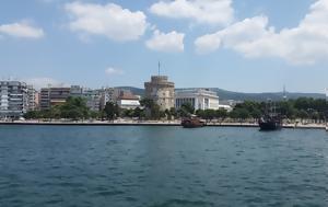 Όλα, Θεσσαλονίκη, ola, thessaloniki