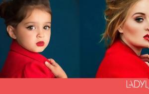 Πορτρέτα, 3χρονη Scout, portreta, 3chroni Scout