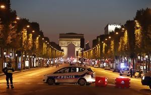 Γαλλία, Προφυλακίστηκε 23χρονος, Λεωφόρο, Ηλυσίων Πεδίων, gallia, profylakistike 23chronos, leoforo, ilysion pedion
