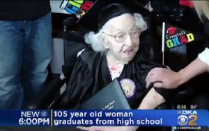 Απίστευτο, Αποφοίτησε, 105, apistefto, apofoitise, 105
