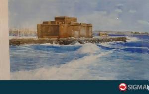 Εγκαίνια, Πάφος, Μύθος Ιστορία Τοπίο, egkainia, pafos, mythos istoria topio
