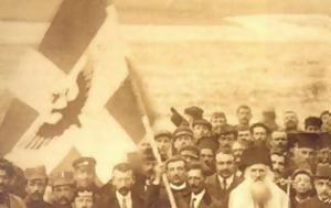 Πρωτόκολλα, Φλωρεντίας 1913, 1924 - Αυτά, 14 Χωρια, Μακεδονίας, Παραχωρήθηκαν, Αλβανία [photos], protokolla, florentias 1913, 1924 - afta, 14 choria, makedonias, parachorithikan, alvania [photos]